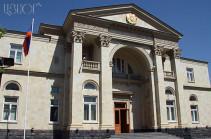 Серж Саргсян назначил Артура Погосяна судьей Административного апелляционного суда