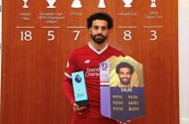 Салах стал самым быстрым игроком в FIFA 18