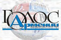 «Голос Армении»: «Дорогой Ильхам» или как Госдеп поздравил Алиева