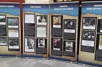 Պրահայում բացվել է Հոլոքոստին նվիրված ցուցահանդես