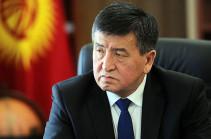 Ղրղզստանի նախագահը պաշտոնաթող է արել կառավարությանը