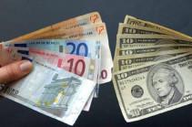 Իրանը հրաժարվել է միջազգային հաշվարկներում դոլարի օգտագործումից