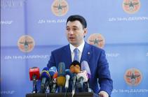 Республиканская партия Армении не обсуждает вопрос отставки премьер-министра