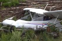 Խակասիայում ինքնաթիռի կոշտ վայրէջքի հետևանքով երկու մարդ է մահացել