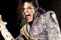 «Лунные лоферы» Майкла Джексона продадут на аукционе