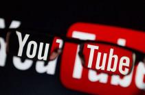 YouTube-ն օգտատերերի գանգատներից հետո 8 մլն անընդունելի նյութ է հեռացրել