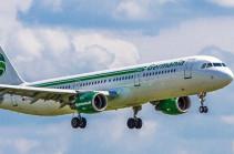 Авиакомпания Germania начнет осуществление авиарейсов Ереван-Берлин-Ереван