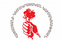 Հայաստանի դեմոկրատական կուսակցության անդամները ժողովրդի շարքերում են. հայտարարություն
