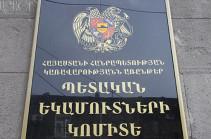 Все таможенные пункты Армении продолжают работать в нормальном режиме – Комитет госдоходов
