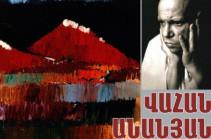 Տեղի կունենա Վահան Անանյանի գեղանկարչական աշխատանքների ցուցահանդեսը