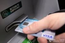 Сбербанк и ВТБ смогут обслуживать клиентов в Крыму