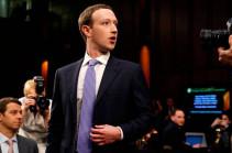 Слушания с участием Цукерберга об утечке данных будут транслироваться в прямом эфире