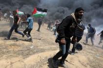 Պաղեստինը դիմել է ՄՔԴ-ին երկրի իրադրությունը հետաքննելու խնդրանքով