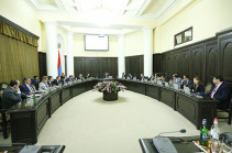 Պետգույքի կառավարման կոմիտեն կդառնա ՀՀ տնտեսական զարգացման և ներդրումների նախարարությանը  ենթակա մարմին
