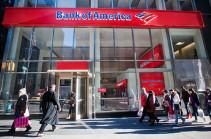 Bank of America-ն ներկայացրել է Erica անունով վիրտուալ օգնականին