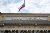 Ռուսաստանի Բանկ. Գարնանը հիփոթեքային տոկոսադրույքը հասել է նվազագույնի