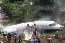 Հոնդուրասում ամերիկացիներ տեղափոխող ինքնաթիռ է կործանվել