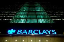 Barclays-ը դիտարկում է մրցակիցների հետ միաձուլման հնարավորությունը