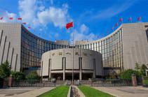 Центробанк Китая переведет бумажные чеки на блокчейн