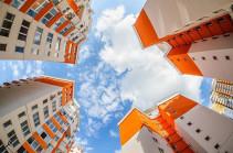 Почему банки Европы предлагают дешевую ипотеку для энергоэффективного жилья