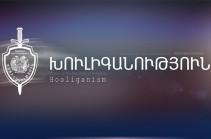 На одной из станций Ереванского метрополитена прозвучали выстрелы
