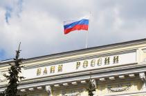 Банк России прогнозирует ускорение темпов инфляции