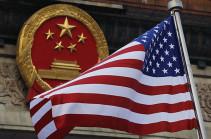 Չինաստանն ընդունել է ԱՄՆ-ից ներկրվող լրացուցիչ մաքսատուրքերով ապրանքների ցանկը