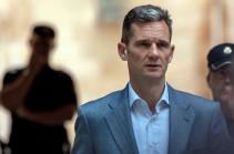 Зять испанского короля явился в тюрьму для отбывания заключения