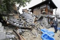 Ճապոնիայում երկրաշարժից տուժածների թիվը հասել է 350-ի