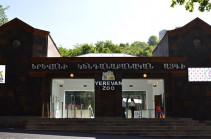 Կենդանաբանական այգին պատրաստ է ընդունել Մանվել Գրիգորյանի տարածքներում պահվող վայրի կենդանիներին