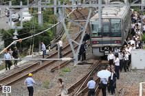 Ճապոնիայում երկրաշարժից հետո տեղի է ունեցել մոտ 30 հետցնցում