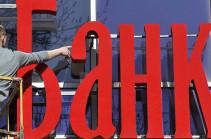 Ռուսական բանկերի շահույթը նվազել է