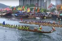 Հոնգ Կոնգում նշել են վիշապ նավակների տոնը (Տեսանյութ)