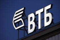 «ՎՏԲ»-ն ու Alibaba-ն բանակցում են