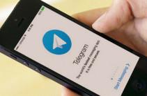 Telegram-ով տարածվող վիրուս է հայտնաբերվել