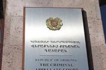 Մասիսի քաղաքապետի կազմակերպած անկարգություններին մասնակցած երկու մեղադրյալների մասով Վերաքննիչ դատարանը բավարարել է դատախազների միջնորդությունները