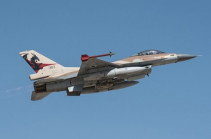 ВВС Израиля атаковали объекты ХАМАС на юге сектора Газа