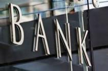 Ղազախական բանկերի կապիտալն աճում է