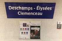 Փարիզը մետրոյի կայարանները վերանվանել է իր չեմպիոնների պատվին