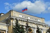 Ինչու՞ կհանգեցնի Ռուսաստանում ԱԱՀ-ի բարձրացումը