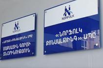 «Նորֆոլկ Քոնսալթինգ» ՍՊԸ-ն հուլիսի 17-ի դրությամբ պետական բյուջե արդեն իսկ վճարել է  721.4 մլն. դրամ