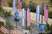США потратят на перенесенное в Иерусалим посольство 21 миллион долларов