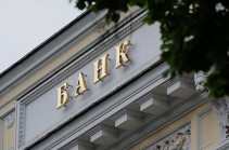 ՌԴ բանկերի շահույթը նվազել է