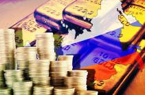 Ռուսաստանի միջազգային պահուստներն աճում են