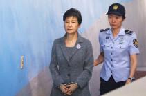 Հարավային Կորեայի դատարանը երկրի նախկին նախագահին դատապարտել է ութ տարվա բանտարկության
