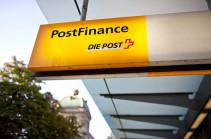 Շվեյցարական բանկը հավաքագրում է կիբերմարզիկների