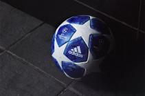 Ներկայացվել է Չեմպիոնների լիգայի 2018/19 խաղարկության նոր գնդակը. Լուսանկար