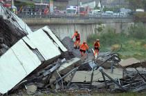 Մինչև 20 մարդ է անհայտ կորած համարվում Ջենովայում կամրջի փլվելուց հետո
