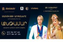 В Ереване состоится мировая премьера новой программы ледового шоу Евгения Плющенко