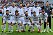 Armenia's national football team loses game